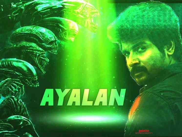 Sivakarthikeyan film likely to be titled Ayalan - Tamil Movie Cinema News