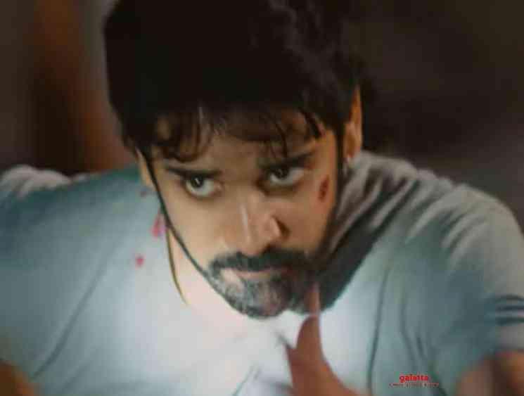Ichata Vaahanamulu Nilupa Raadhu new teaser - Tamil Movie Cinema News
