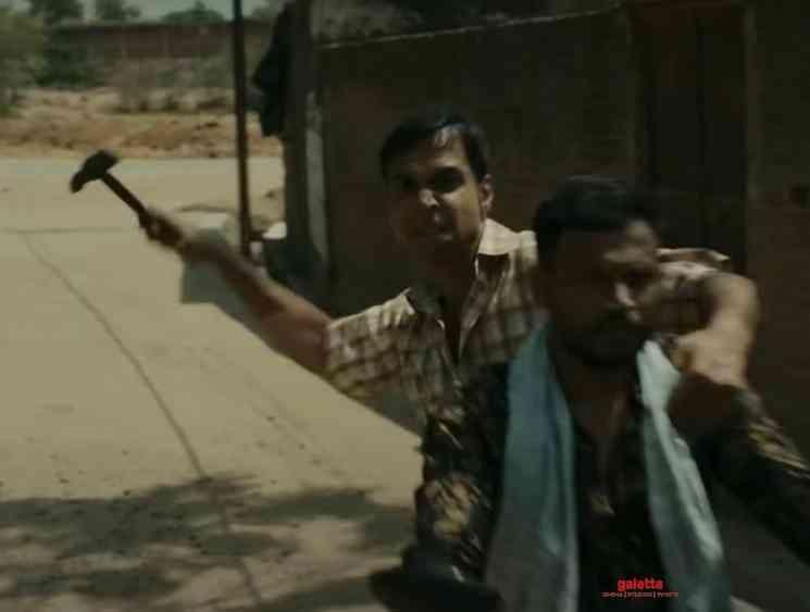 Paatal Lok Official Teaser Hindi Amazon Prime - Tamil Movie Cinema News