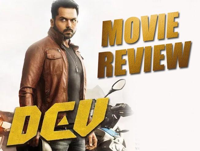 Karthis Dev Tamil Movie Review Rakul Preet Harris Jayaraj