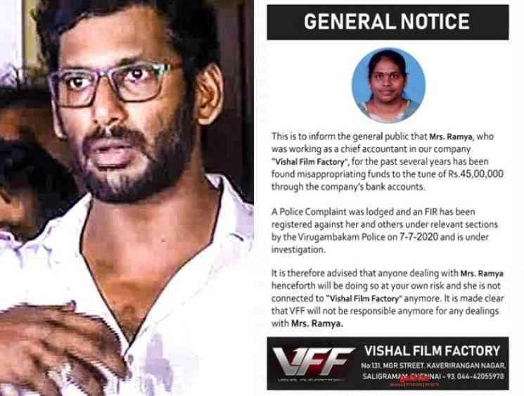 Vishal Film Factory issues general notice against auditor Ramya - Tamil Movie Cinema News