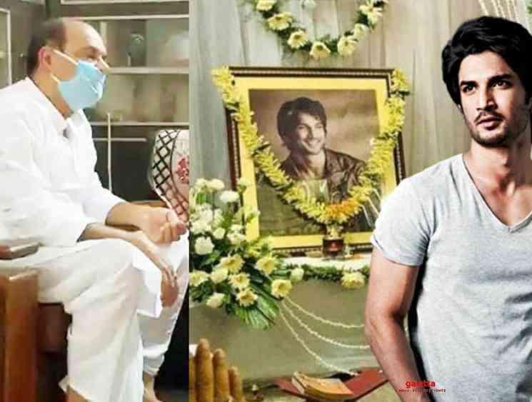 Sushant Singh father KK Singh on last conversation with his son - Tamil Movie Cinema News