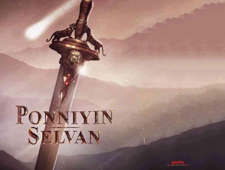 Ponniyin Selvan first look poster Mani Ratnam Vikram AR Rahman - Movie Cinema News
