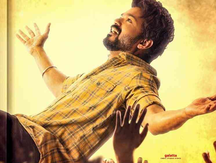 Master 2nd single Vaati to release on March 10th - Tamil Movie Cinema News