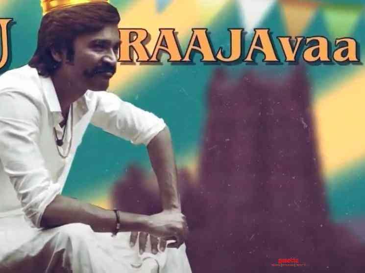 Jagame Thandhiram Rakita Rakita Rakita lyrics - Tamil Movie Cinema News