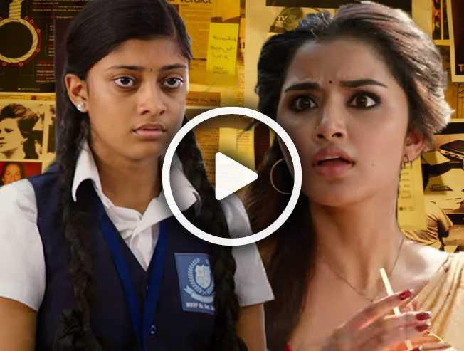 Rakshasudu Trailer Ratsasan Telugu remake