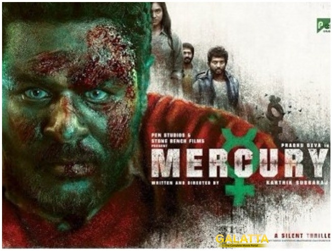 Mercury Trailer Review: A Spooky And Hair-Raising Treat Awaits Us