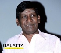 A Police complaint against Vadivelu