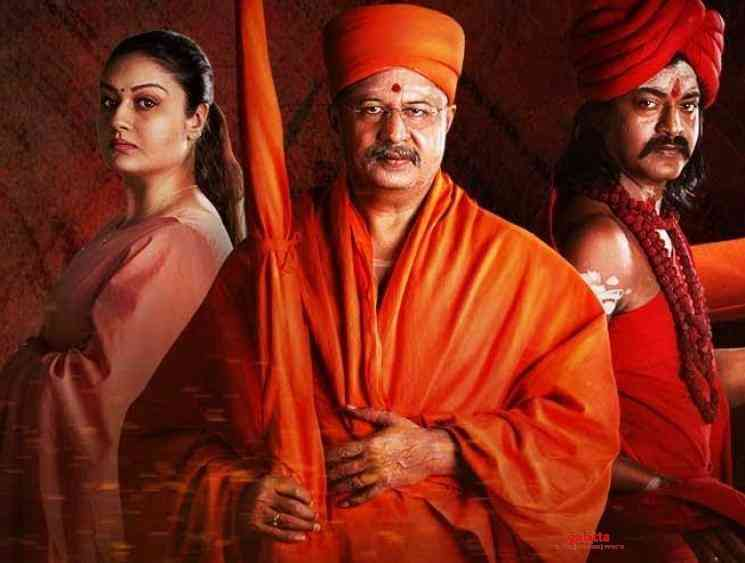 Zee5 temporarily suspends release of Godman web series - Tamil Movie Cinema News