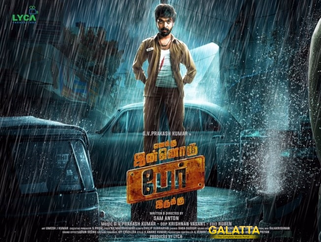 GV Prakash's EIPI trailer will be launched by...