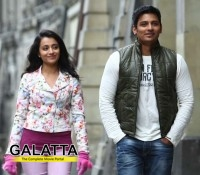 Endrendrum Punnagai cleared with U/A