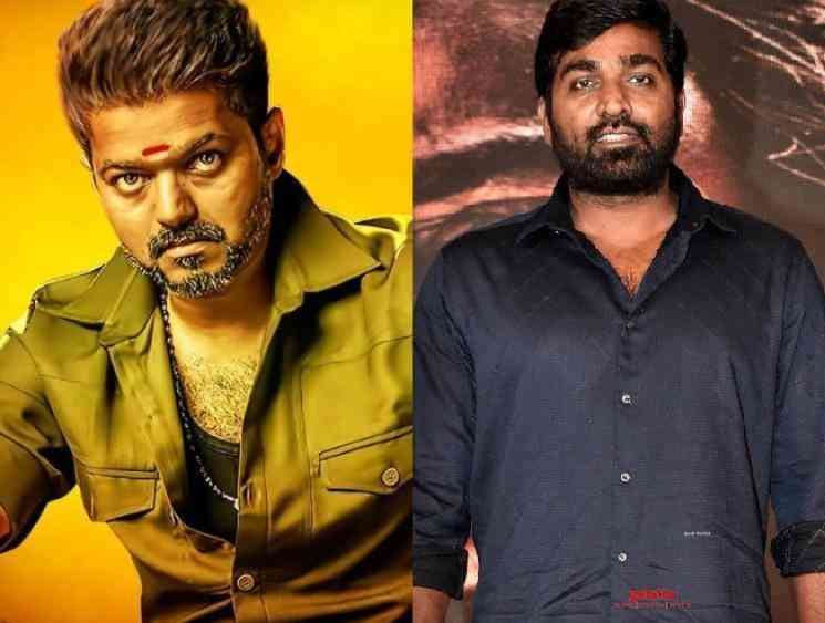 Exciting update on Vijay and Vijay Sethupathi scenes in Master - Tamil Movie Cinema News