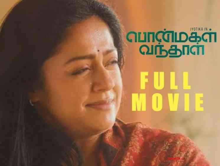 Ponmagal Vandhal Amazon Prime movie link Jyotika - Tamil Movie Cinema News