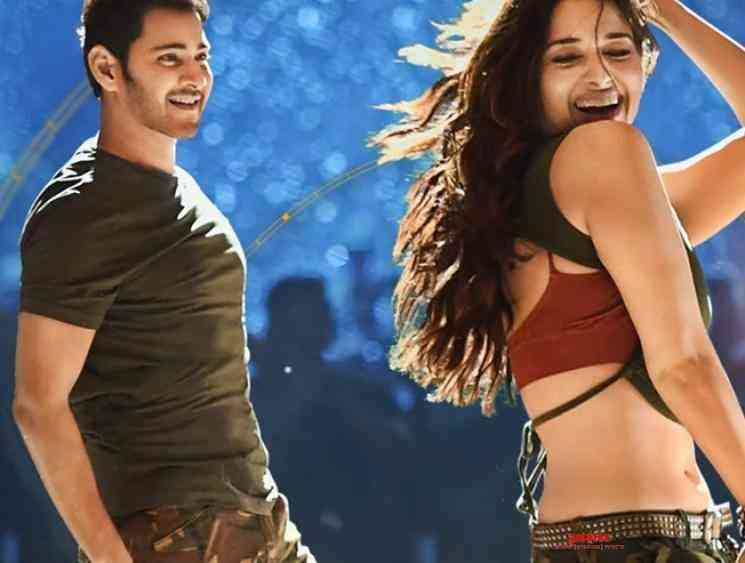 Daang Daang Song video Tamannaah Mahesh Babu Sarileru Neekevvaru - Tamil Movie Cinema News