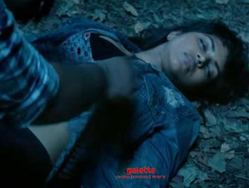Amala Paul Adho Andha Paravai Pola Tamil Official Teaser - Tamil Movie Cinema News