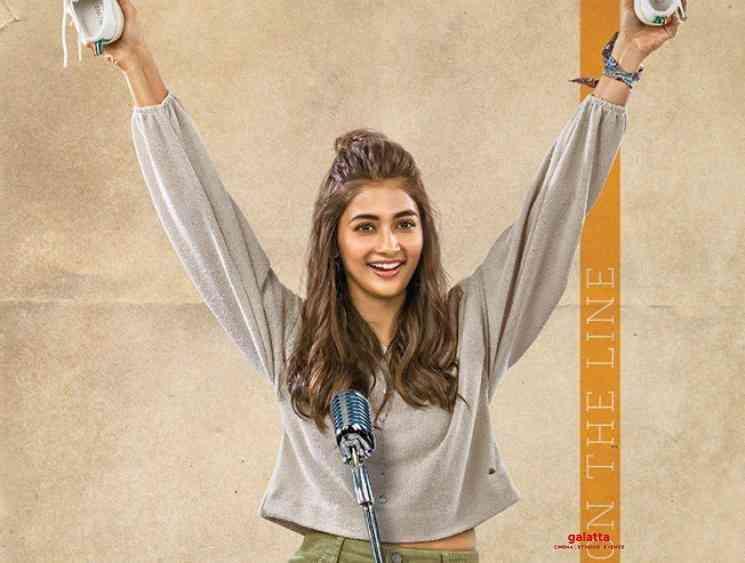 Most Eligible Bachelor song video Pooja Hegde Sid Sriram - Tamil Movie Cinema News