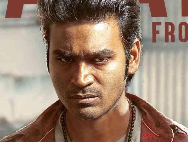 Mavane song | Pattas | Dhanush | Vivek-Mervin | Sneha - Tamil Cinema News