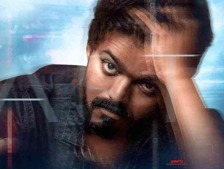Thalapathy Vijay Master film postponed from April 9th - Tamil Movie Cinema News