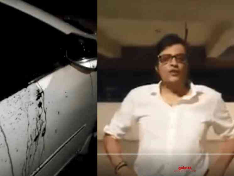 Arnab Goswami and his wife allegedly attacked by goons - Tamil Movie Cinema News