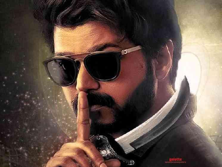 Thalapathy Vijay Master Kutti Story Karaoke Version released - Tamil Movie Cinema News