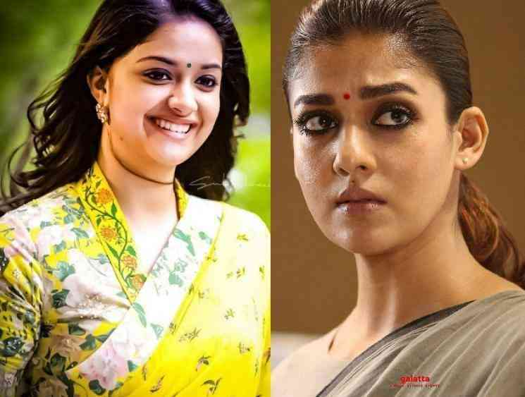 Keerthy Suresh is not acting in Aramm 2 important clarification - Tamil Movie Cinema News