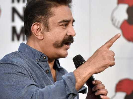 Kamal Haasan Makkal Needhi Maiam Lok Shaba Election 2019 Results - Tamil Movie Cinema News