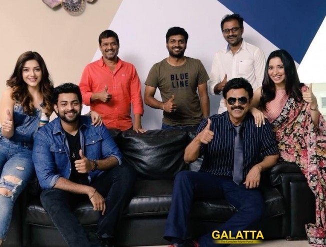 Venkatesh Varun Tej Anil Ravipudi Fun and Frustration First look
