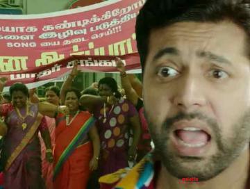 Comali censored scenes Jayam Ravi Yogi Babu - Tamil Movie Cinema News