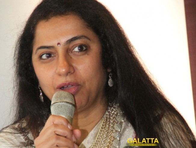 Suhasini in Janatha Garage!