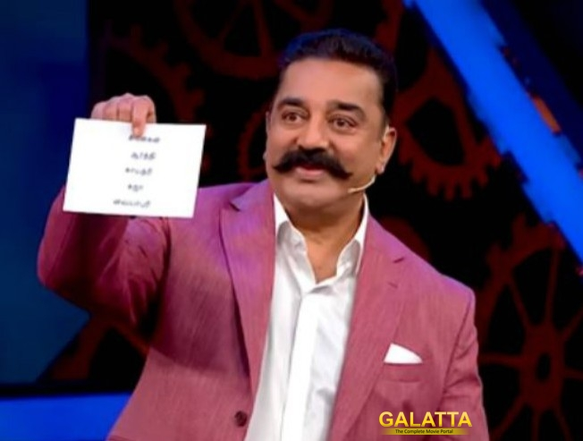 Bigg Boss Eviction Mumtaz Aishwarya Vijalakshmi Kamal Haasan Reveals