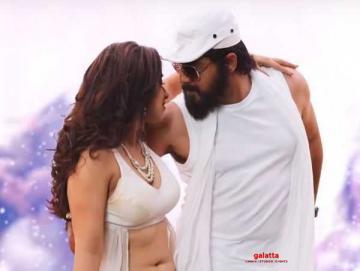 YeYe YeYe Full Video Song Marshal Varikuppala Yadagiri - Tamil Movie Cinema News