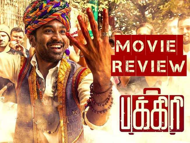 Pakkiri Tamil movie