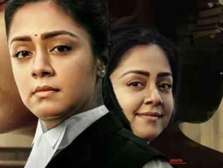 Jyotika Ponmagal Vandhal Official Trailer to release on May 21 - Tamil Movie Cinema News