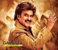 Why is 18th August special for Rajinikanth?