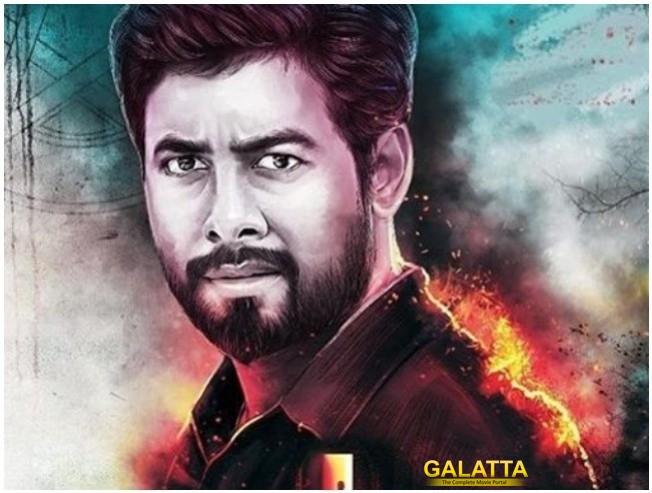 Aari Character In Nagesh Thiraiyarangam Revealed Horror Thriller