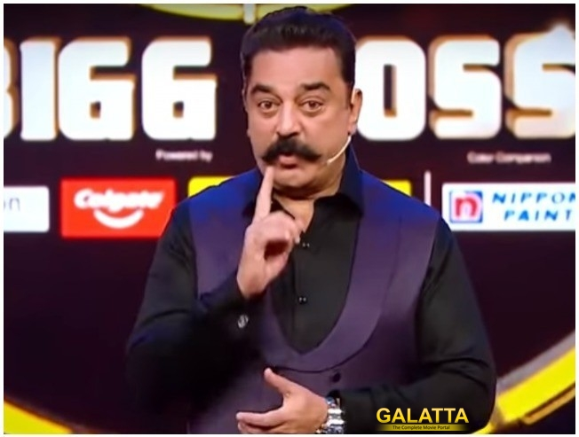 Bigg Boss Tamil Promo 22 September Kamal Haasan Statement