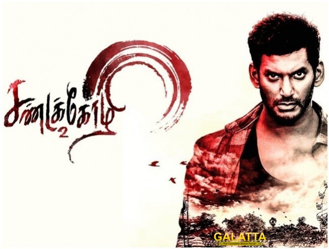 Sandakozhi 2 Release Date On October 18 For Ayudha Pooja