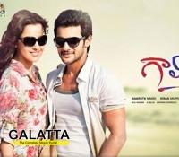 Gaalipatam audio to release on July 12!