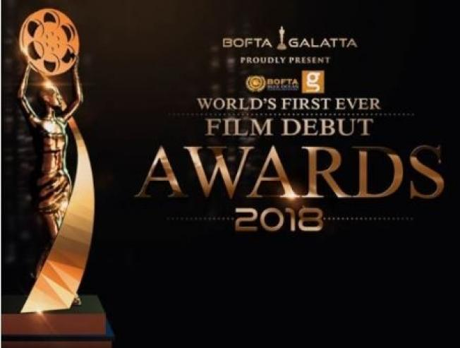 Dazzling Galatta Debut Awards this weekend stay tuned!