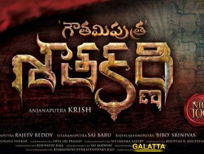 Sandalwood star in Gautamiputra Satakarni!
