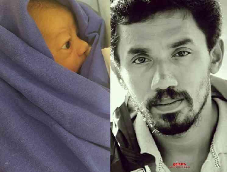 Anjaam Pathiraa fame Midhun Manuel Thomas blessed with baby boy - Tamil Movie Cinema News