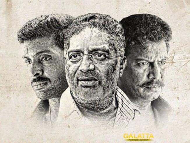 60 Vayadu Maaniram Prakash Raj Vikram Prabhu Shooting With Hidden Cameras Samuthirakani