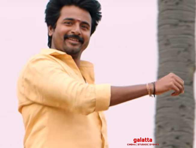 Yenga Annan full song | Namma Vettu Pillai | Sivakarthikeyan | Sun Pictures
