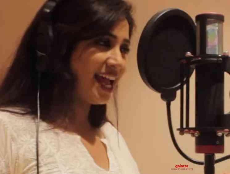 Shreya Ghoshal version of Samajavaragamana - Tamil Movie Cinema News