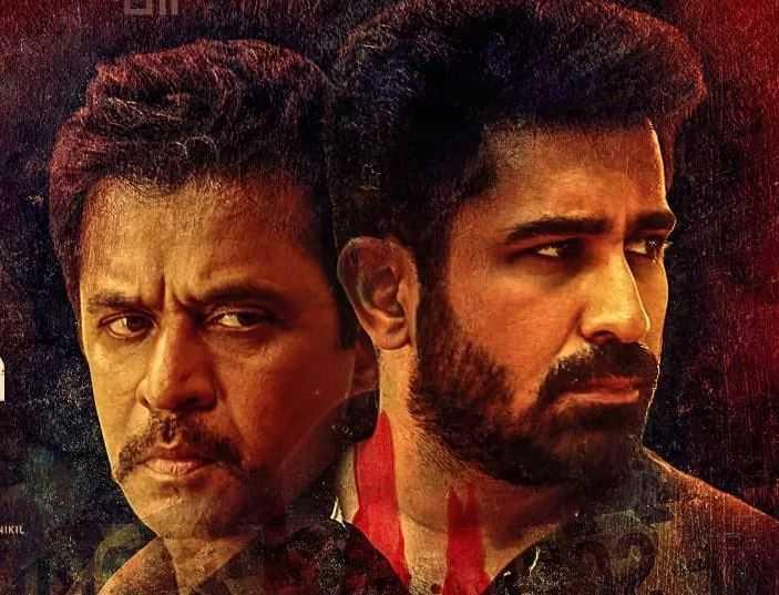 Kolaigaran Arjun Vijay Antony Ashima Narwal Movie To Release On June 7th - Tamil Movie Cinema News