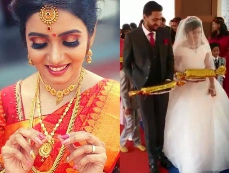 Nadhaswaram fame Tamil serial actress Srithika Sri gets married  - Tamil Movie Cinema News