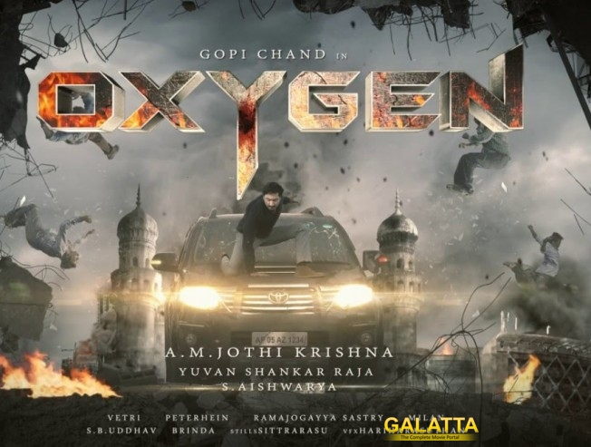 Gopichand's next to release in Dushera!
