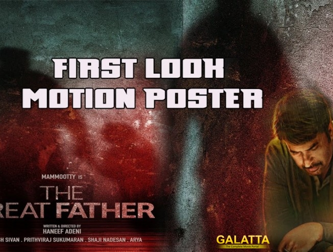 The Great Father's sensational motion poster