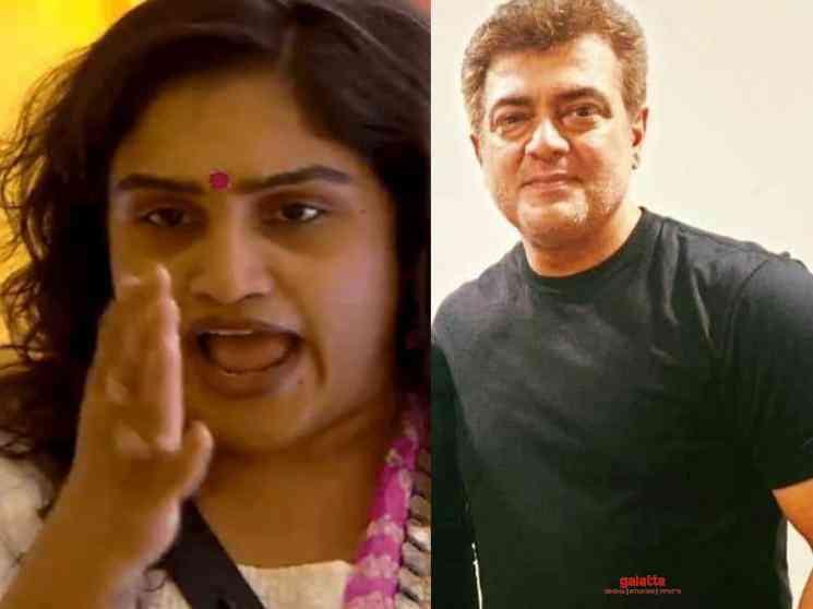 Vanitha Vijayakumar praises actor Ajith Kumar - Tamil Movie Cinema News
