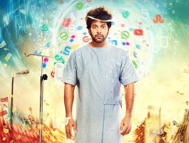 Jayam Ravis Comali first look directed by Pradeep Ranganathan